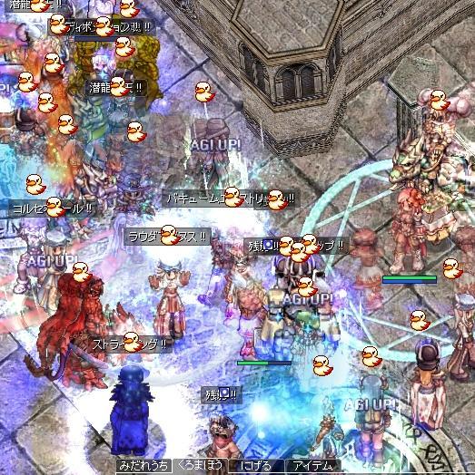 11-20-3_20111121011744.jpg