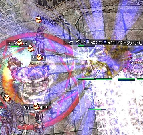 11-20-4_20111121015203.jpg
