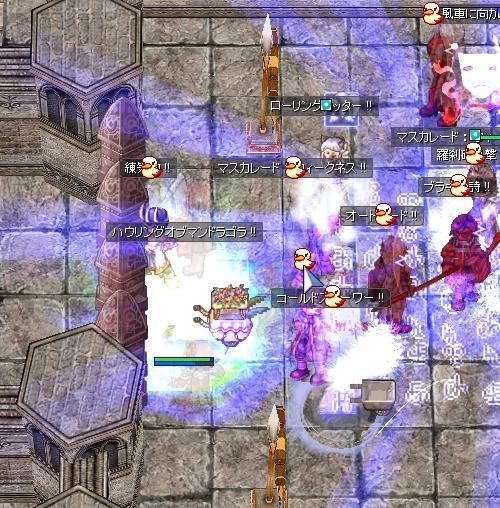11-20-6_20111121015151.jpg
