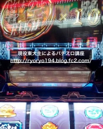 adc756cc30687d19627235c7a7516fda_convert_20131207005237.png