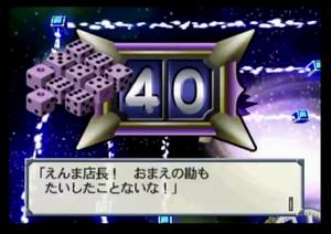 log069.jpg