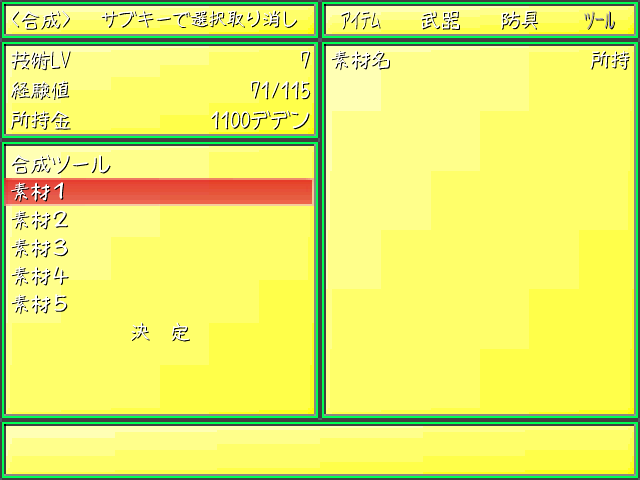 ScreenShot_2011_0903_12_36_13.png
