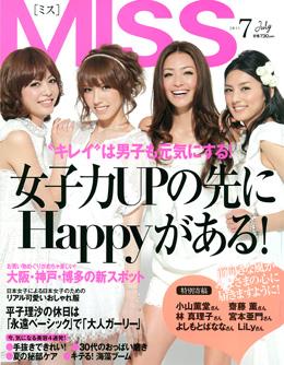 MISS201107号表紙
