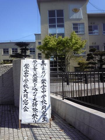 110417shiun003.jpg