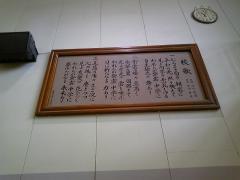 110417shiun065.jpg