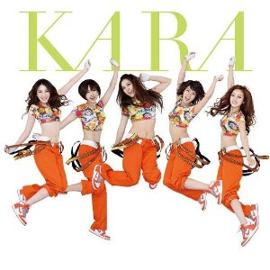 kara8-c6aed.jpg
