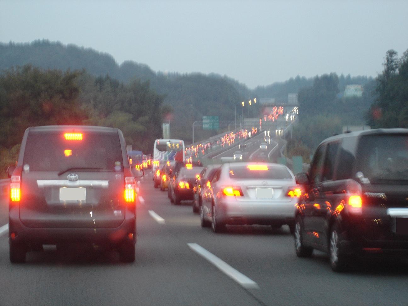 帰り道渋滞