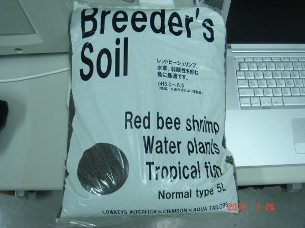 Breeders Soil Normal type 5L