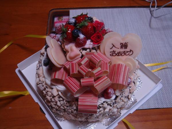 090917 入籍ケーキ
