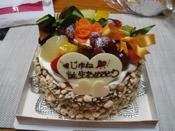 100628  樹音ケーキ