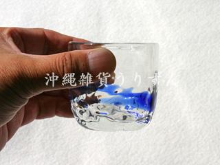 琉球ガラス,ぐいのみ,ショットグラス,沖縄