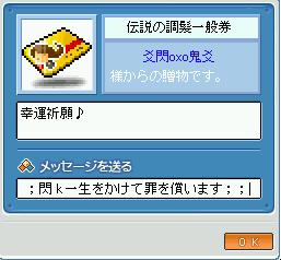 ふろむ閃k