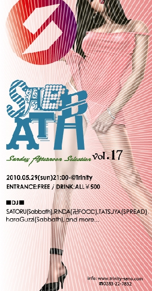 mini_2010.05.22Sabbath vol.17 flyer