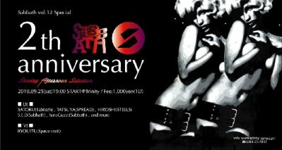 mini_2010.09.25Sabbath vol.21 flyer