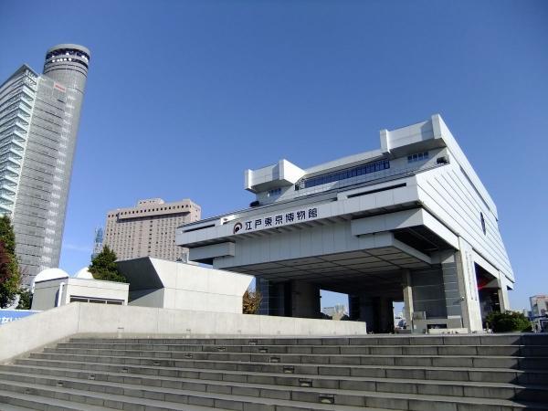 江戸東京博物館2〔フリー写真〕