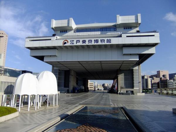 江戸東京博物館4〔フリー写真〕