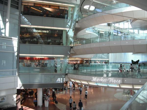 羽田空港 第2ターミナル2〔フリー写真〕