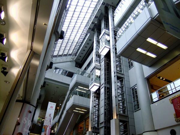 羽田空港 第1ターミナル2〔フリー写真〕