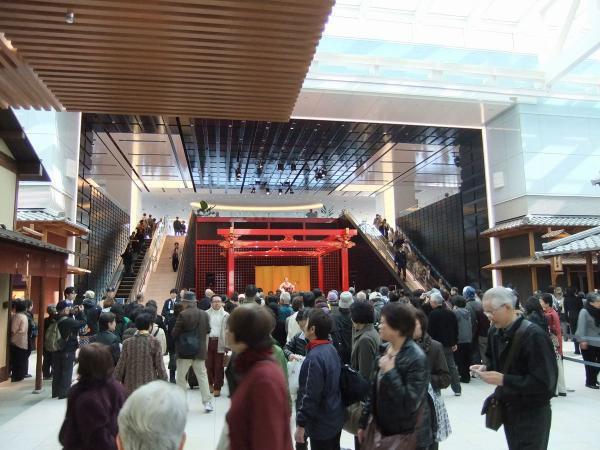 羽田空港 国際線ターミナル4