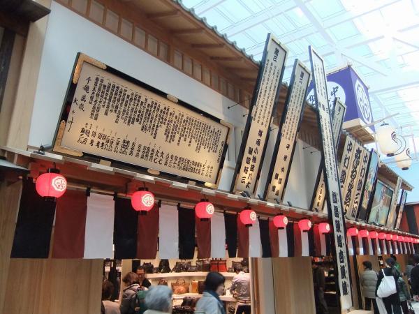 羽田空港 国際線ターミナル6〔フリー写真〕