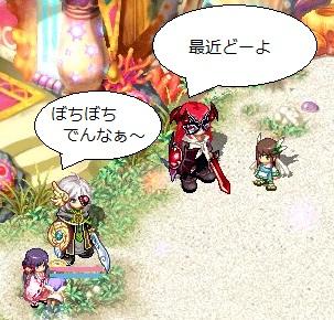 20100904-29(おまけ2)