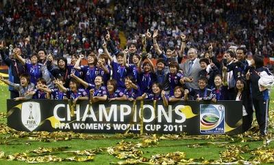 サッカー女子W杯決勝