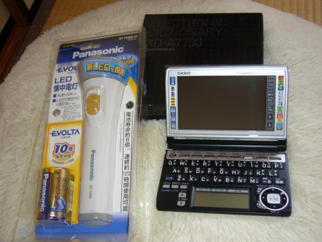 644_convert_20101219223501.jpg