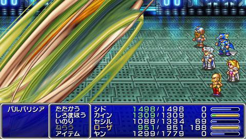 ファイナルファンタジーⅣ Complete Collection 36