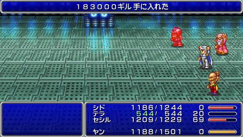 ファイナルファンタジーⅣ Complete Collection 40