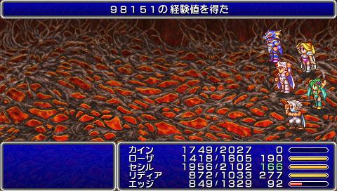ファイナルファンタジーⅣ Complete Collection 52