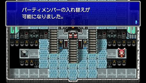ファイナルファンタジーⅣ Complete Collection 63