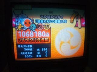 0000cc.jpg