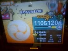 Drum Master@ナンテ/(^o^)\コッタイ-xd