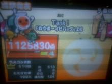 Drum Master@ナンテ/(^o^)\コッタイ-za