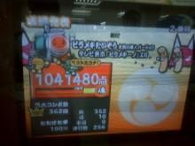 Drum Master@ナンテ/(^o^)\コッタイ-f