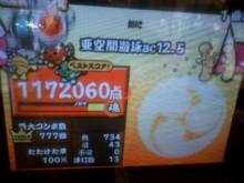 Drum Master@ナンテ/(^o^)\コッタイ-gf