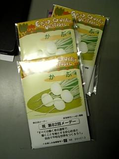 110518_200649.jpg