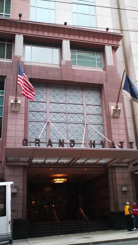 グランドハイアットホテル