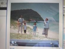 姉子の浜のポニョ