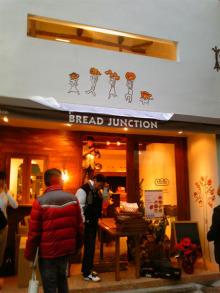 SAIのブログ-BJ西新店