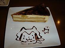 Jカレントケーキセットは500円1