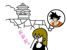 神戸へ行こう1