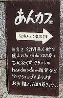 スケッチブック展in神戸北野3