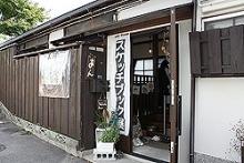 スケッチブック展in神戸北野4
