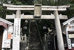 北野天満神社1