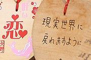 北野天満神社5