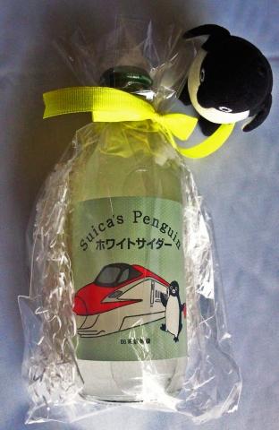 20131201-ペンギン会 (19)-加工