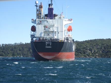 japanese tanker