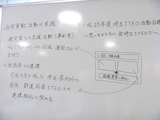 20110605-1.JPG