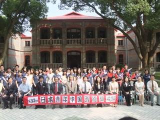 2010中国(蘇州大学にて).jpg